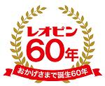 60th_whiteback.png
